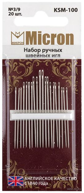 Иглы для шитья №3-9 (20 шт.; арт. KSM-100) — фото, картинка