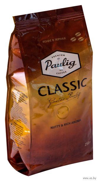 """Кофе зерновой """"Paulig. Classic"""" (250 г) — фото, картинка"""