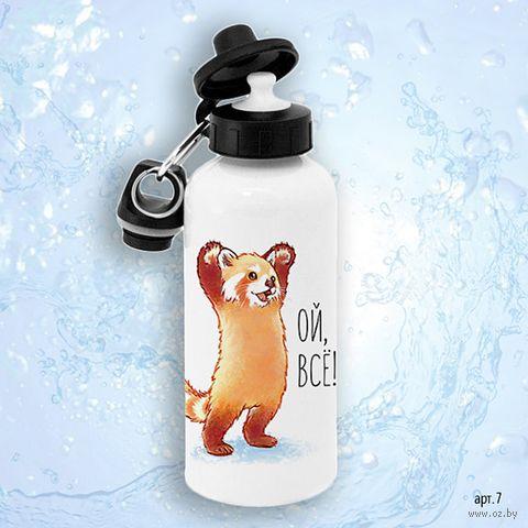 """Бутылка для воды """"Ой, всё!"""" (600 мл) — фото, картинка"""
