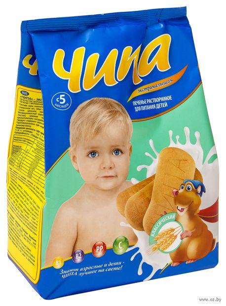 """Печенье растворимое детское """"Чипа. Экстрамалышок. Для детского питания"""" (180 г) — фото, картинка"""