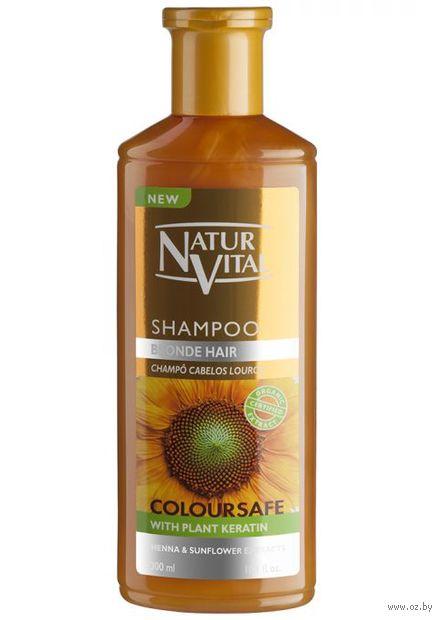 """Оттеночный шампунь для волос """"Natur Vital"""" тон: blonde (300 мл) — фото, картинка"""
