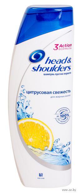 """Шампунь для волос """"Цитрусовая Свежесть"""" (400 мл)"""