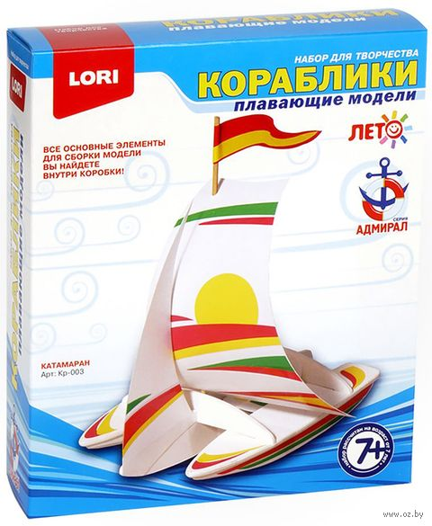 "Изготовление модели корабля ""Катамаран"" — фото, картинка"