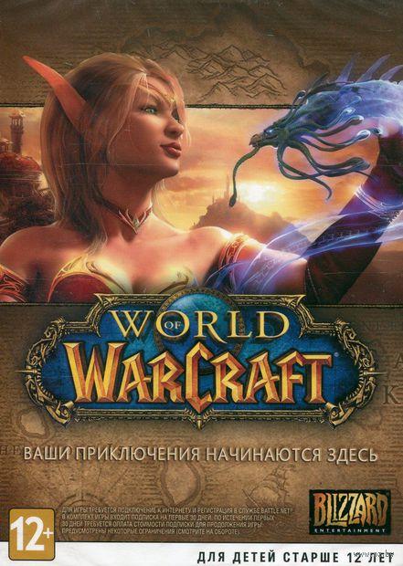 World of Warcraft Gold. Русская версия + 30 игровых дней