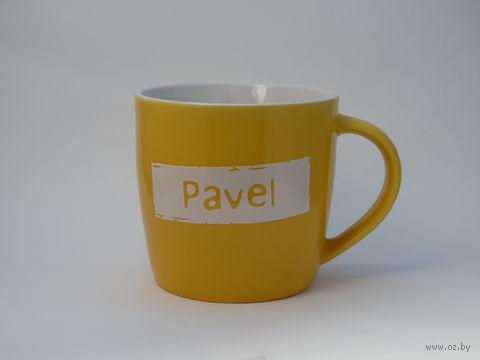 "Кружка широкая Name Is ""PAVEL"""
