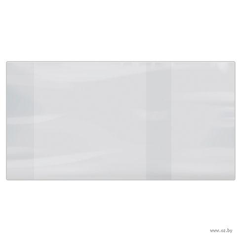 Обложка для учебников универсальная (180 мкм)