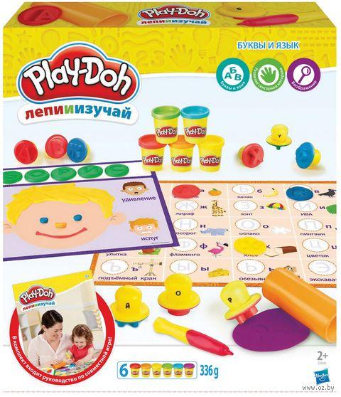 """Набор для лепки """"Play-Doh. Буквы и язык"""" — фото, картинка"""