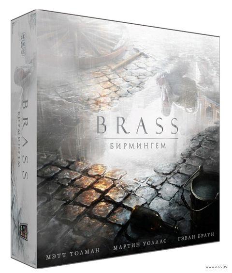 Brass. Бирмингем — фото, картинка