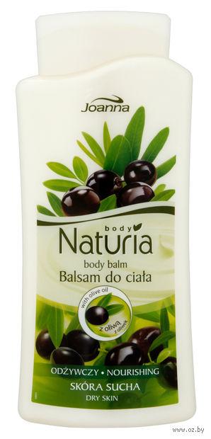 """Бальзам для тела """"С оливковым маслом"""" (500 мл)"""