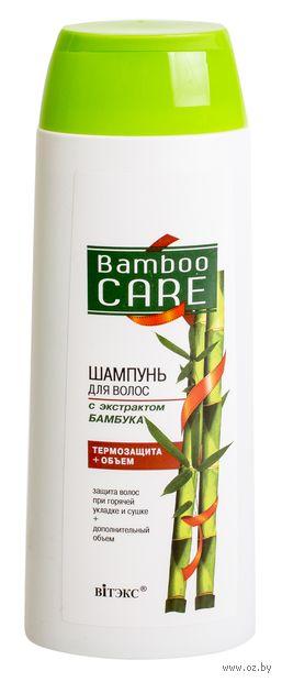 """Шампунь для волос """"Термозащита и Объем"""" (500 мл)"""