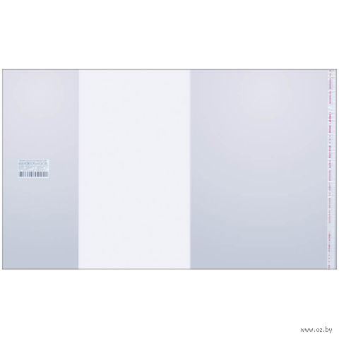 Обложка для учебников универсальная (с липким слоем; 80 мкм; 250х380 мм)