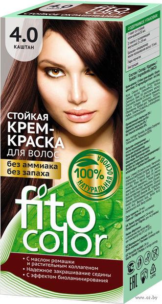 """Крем-краска для волос """"FitoСolor"""" (тон: 4.0, каштан) — фото, картинка"""
