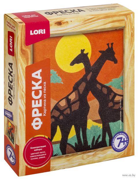 """Картина из песка """"Африканские жирафы"""" — фото, картинка"""
