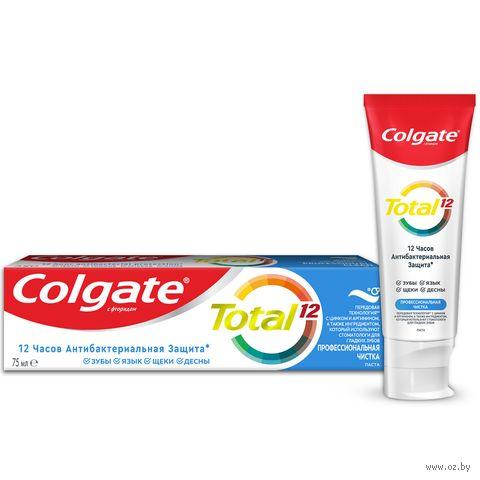 """Зубная паста """"Total 12. Профессиональная чистка"""" (75 мл) — фото, картинка"""