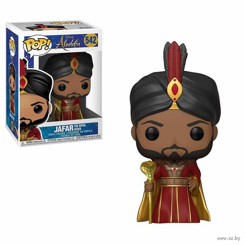 """Фигурка """"Disney. Aladdin. Jafar"""" — фото, картинка"""