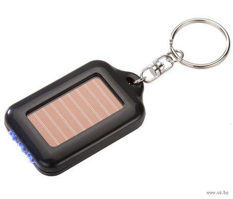 Брелок с фонариком на солнечных батареях (черный)