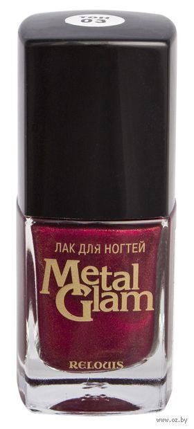 "Лак для ногтей ""Metal Glam"" (тон: 03) — фото, картинка"