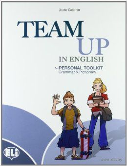 Team Up in English: Personal Toolkit — фото, картинка
