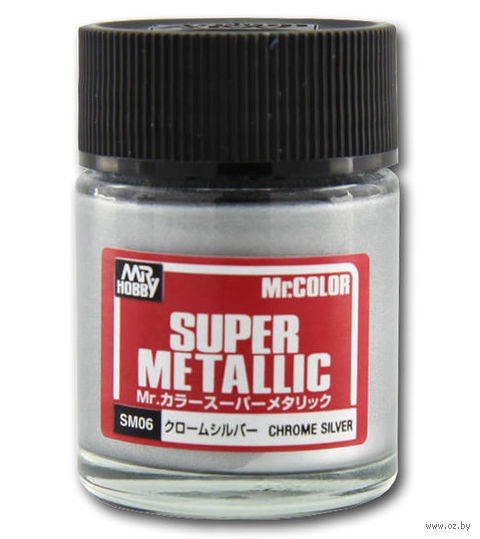 Краска Mr. Color Super Metallic (chrome silver, SM06)