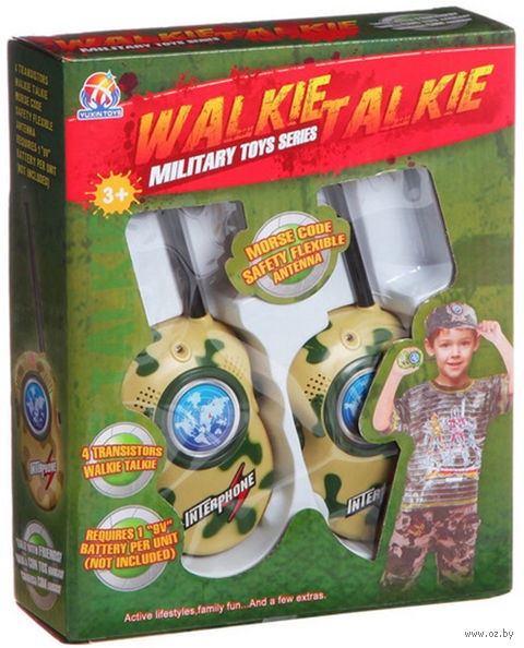 "Игровой набор ""Рации Walkie Talkie Military"" (2 шт.; арт. 008A)"