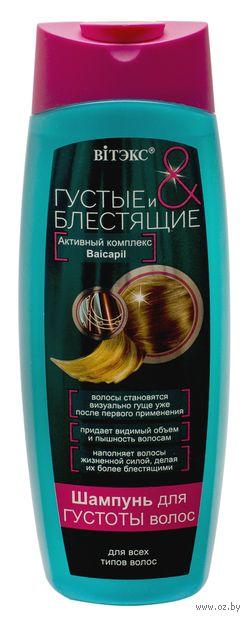 Шампунь для густоты волос (500 мл)
