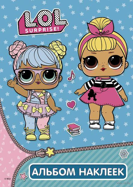 L.O.L. Surprise. Альбом наклеек (бирюзовый) — фото, картинка