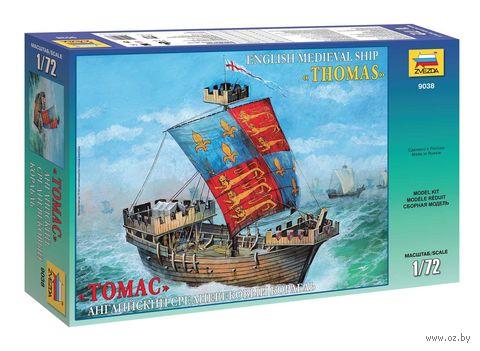 """Английский средневековый корабль """"Томас"""" (масштаб: 1/72)"""