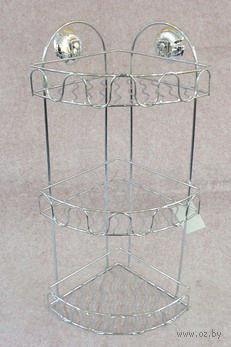 Полка для ванной металлическая 3-ярусная (28х21х53,5 см)