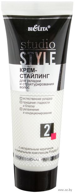 """Крем-стайлинг для укладки волос """"С натуральным кератином"""" (75 мл)"""