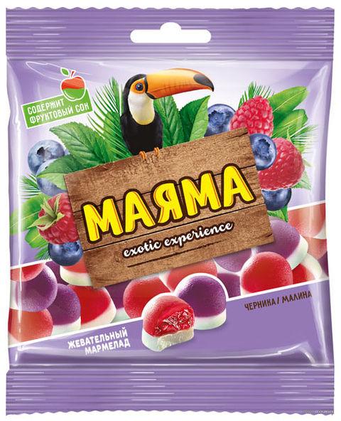 """Мармелад """"Маяма"""" (70 г; малина и черника со сливками) — фото, картинка"""