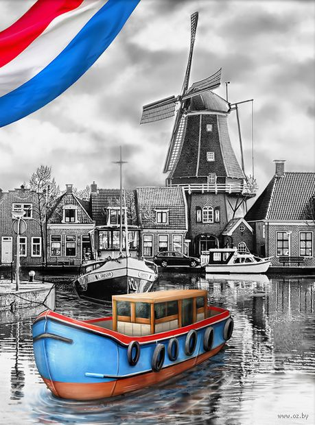 "Алмазная вышивка-мозаика ""Голландская речка"" (300х400 мм) — фото, картинка"