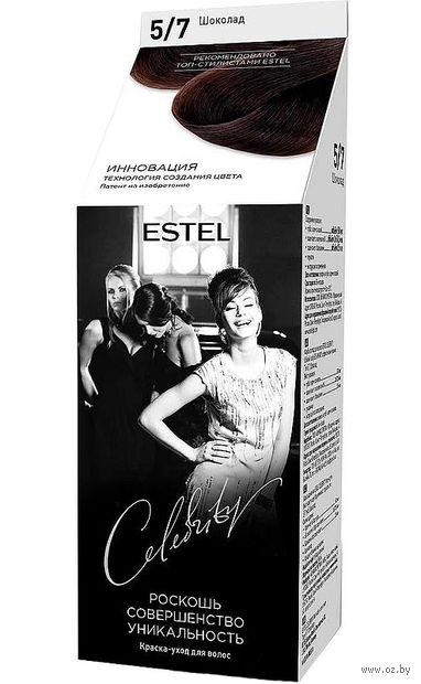 "Краска-уход для волос ""Estel Celebrity"" (тон: 5.7, шоколад) — фото, картинка"