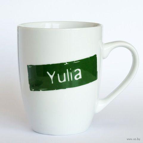 "Кружка высокая Name Is ""YULIA"""
