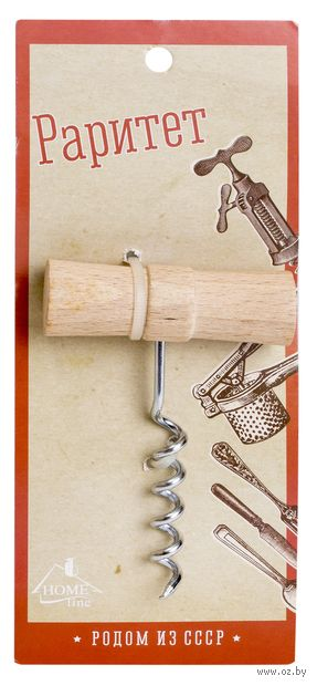 Штопор металлический с деревянной ручкой (100 мм; арт. BB101412) — фото, картинка