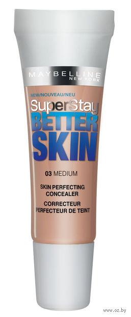 "Корректор для лица ""Better Skin"" (тон: 03, натурально-бежевый)"