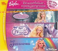 Барби. Волшебные приключения