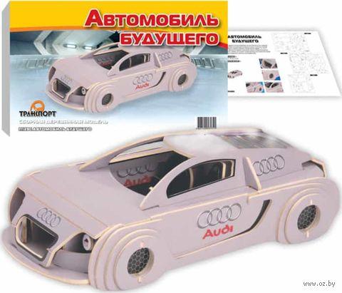 """Сборная деревянная модель """"Автомобиль будущего"""" (цветной) — фото, картинка"""