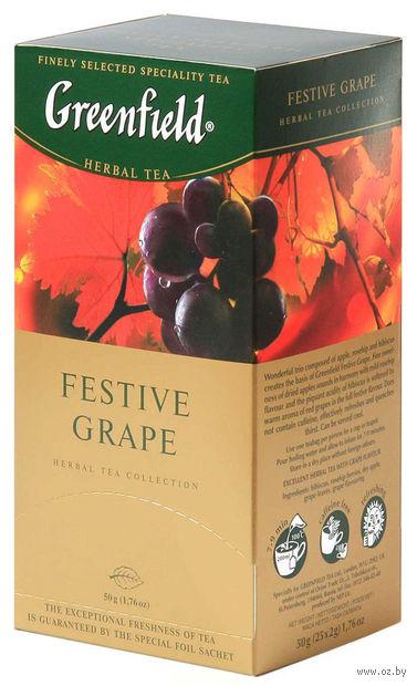 """Чай красный """"Greenfield. Festive Grape"""" (25 пакетиков) — фото, картинка"""