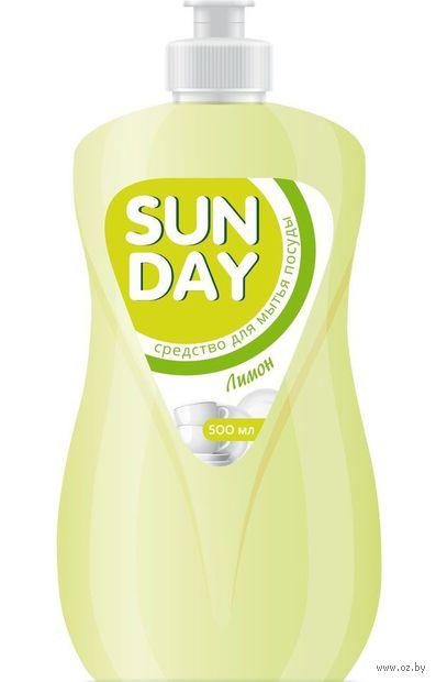"Средство для мытья посуды ""Лимон"" (500 мл) — фото, картинка"