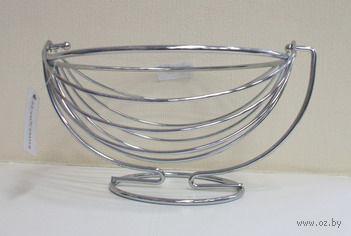 Подставка для фруктов металлическая (295х250х160 мм)