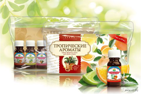 """Набор эфирных масел """"Тропические ароматы"""" (7 флаконов)"""