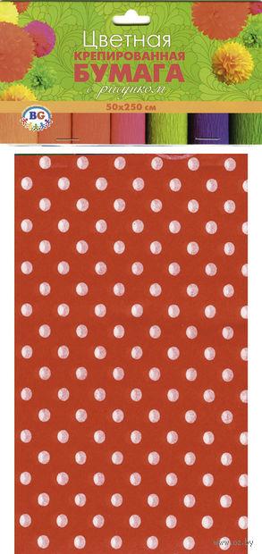 Цветная бумага крепированная (50х250 см)