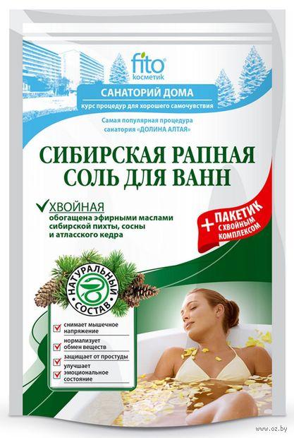 """Соль для ванн сибирская рапная """"Хвойная"""" (530 г)"""