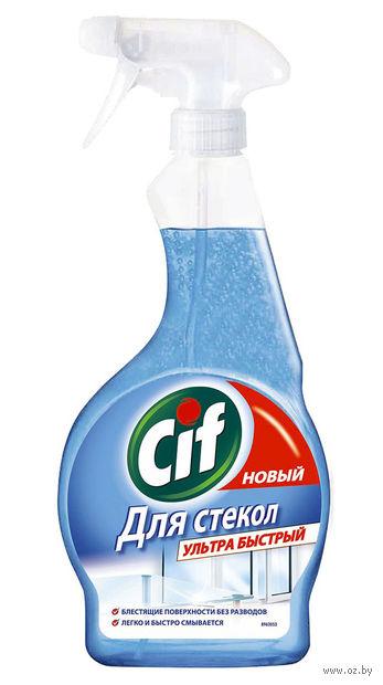 """Чистящее средство для стекол """"Ультра быстрый"""" Cif (500 мл)"""