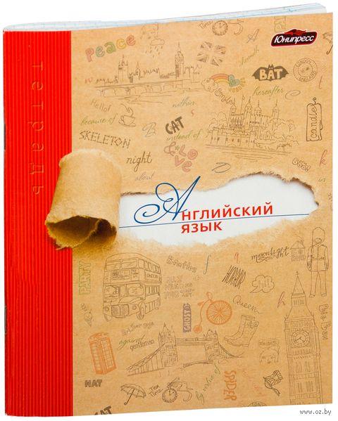 """Тетрадь в клетку """"Английский язык"""" 48 листов (арт. Т-4882)"""