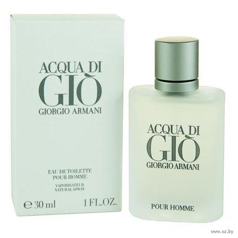 """Туалетная вода для мужчин Giorgio Armani """"Acqua Di Gio"""" (30 мл)"""