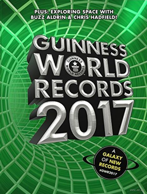 Guinness World Records 2017 — фото, картинка