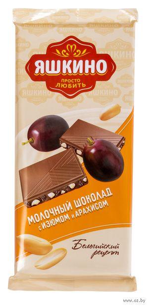 """Шоколад молочный """"Бельгийский. С изюмом и арахисом"""" (85 г) — фото, картинка"""