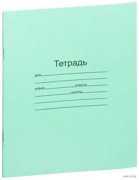 Тетрадь в линейку (12 листов) — фото, картинка