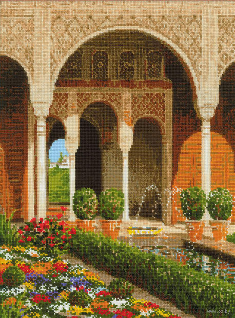 "Вышивка крестом ""Двор ручья. Дворец Хенералифе"" (300х400 мм) — фото, картинка"